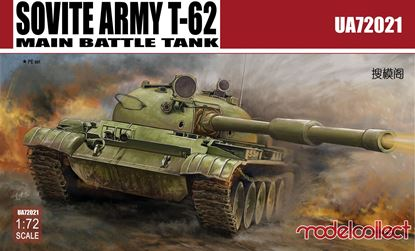 Picture of Soviet T-62 Main Battle Tank