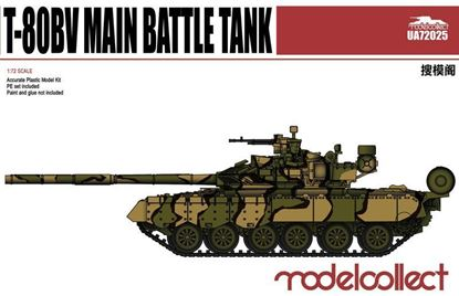 Picture of T-80BV Main Battle Tank