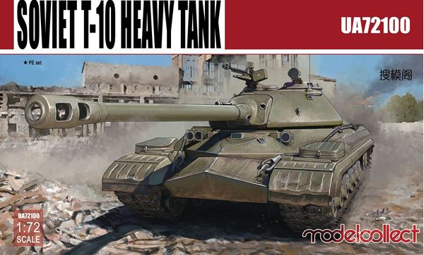 Picture of Sovie T-10 Heavy Tank