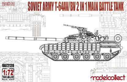 Picture of Soviet Army T-64AV/BV 2 IN 1 Main Battle Tank