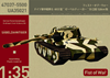 图片 Fist of War German E60 ausf.D 12.8cm tank with side armor